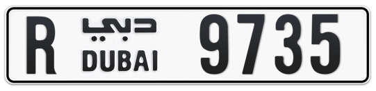 R 9735 - Plate numbers for sale in Dubai