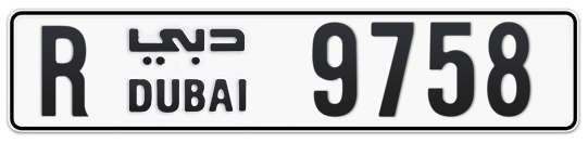 R 9758 - Plate numbers for sale in Dubai