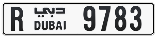 R 9783 - Plate numbers for sale in Dubai