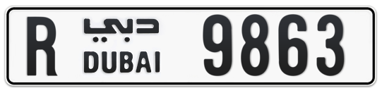 R 9863 - Plate numbers for sale in Dubai