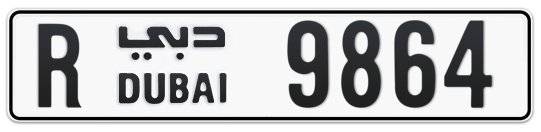 R 9864 - Plate numbers for sale in Dubai