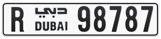 R 98787 - Plate numbers for sale in Dubai