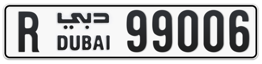 R 99006 - Plate numbers for sale in Dubai