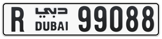 R 99088 - Plate numbers for sale in Dubai