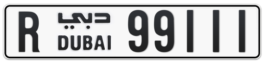 R 99111 - Plate numbers for sale in Dubai
