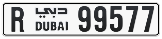 R 99577 - Plate numbers for sale in Dubai