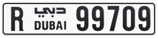 R 99709 - Plate numbers for sale in Dubai
