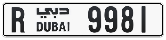 R 9981 - Plate numbers for sale in Dubai