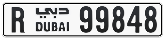 R 99848 - Plate numbers for sale in Dubai