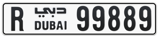 R 99889 - Plate numbers for sale in Dubai