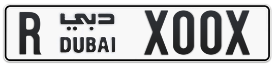 R X00X - Plate numbers for sale in Dubai