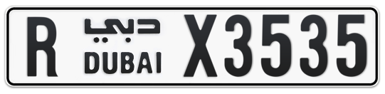 R X3535 - Plate numbers for sale in Dubai