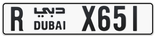 R X651 - Plate numbers for sale in Dubai