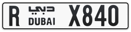 R X840 - Plate numbers for sale in Dubai
