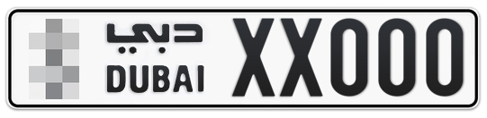 * XX000 - Plate numbers for sale in Dubai