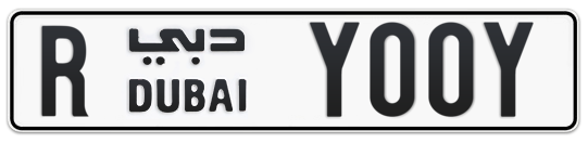 R Y00Y - Plate numbers for sale in Dubai