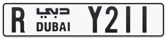 R Y211 - Plate numbers for sale in Dubai