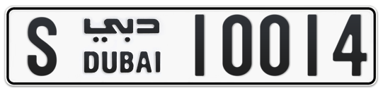 S 10014 - Plate numbers for sale in Dubai