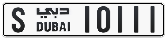 S 10111 - Plate numbers for sale in Dubai