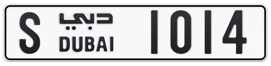 S 1014 - Plate numbers for sale in Dubai
