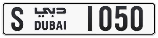S 1050 - Plate numbers for sale in Dubai