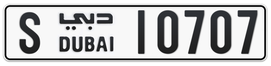 S 10707 - Plate numbers for sale in Dubai