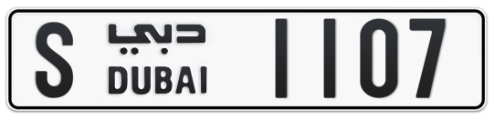 S 1107 - Plate numbers for sale in Dubai