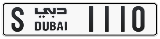 S 1110 - Plate numbers for sale in Dubai