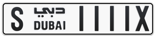 S 1111X - Plate numbers for sale in Dubai