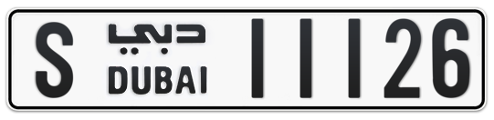 S 11126 - Plate numbers for sale in Dubai