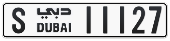 S 11127 - Plate numbers for sale in Dubai