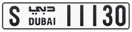 S 11130 - Plate numbers for sale in Dubai
