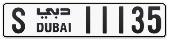 S 11135 - Plate numbers for sale in Dubai
