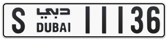 S 11136 - Plate numbers for sale in Dubai