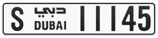 S 11145 - Plate numbers for sale in Dubai