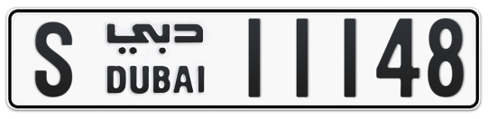 S 11148 - Plate numbers for sale in Dubai