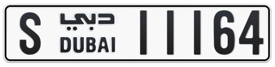 S 11164 - Plate numbers for sale in Dubai