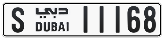 S 11168 - Plate numbers for sale in Dubai