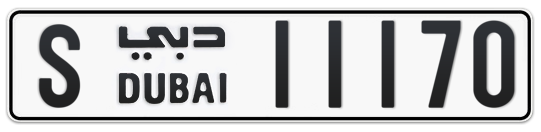 S 11170 - Plate numbers for sale in Dubai