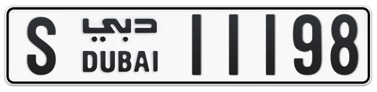 S 11198 - Plate numbers for sale in Dubai