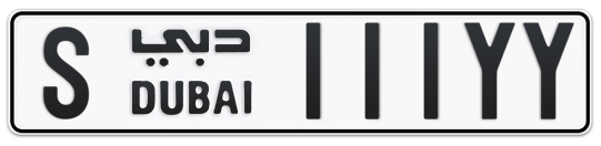 S 111YY - Plate numbers for sale in Dubai