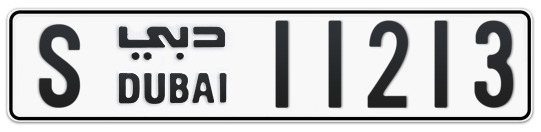 S 11213 - Plate numbers for sale in Dubai
