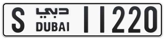 S 11220 - Plate numbers for sale in Dubai