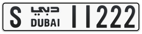 S 11222 - Plate numbers for sale in Dubai