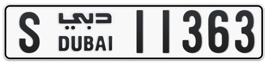 S 11363 - Plate numbers for sale in Dubai