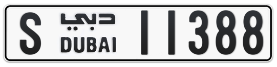 S 11388 - Plate numbers for sale in Dubai