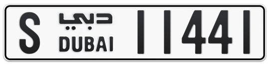 S 11441 - Plate numbers for sale in Dubai