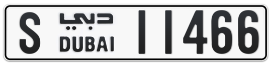 S 11466 - Plate numbers for sale in Dubai