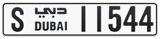 S 11544 - Plate numbers for sale in Dubai