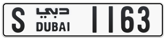 S 1163 - Plate numbers for sale in Dubai